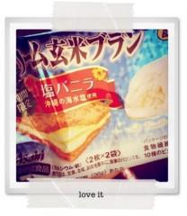 國嶋絢香 公式ブログ/元気すぎるおばちゃん 画像1