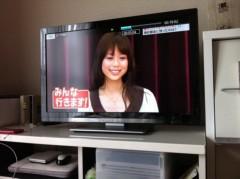 國嶋絢香 公式ブログ/ピーチ流WEB投票の結果発表 画像1