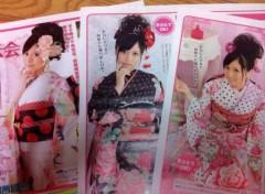 國嶋絢香 公式ブログ/未成年はダメですよっ 画像1