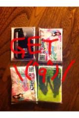 國嶋絢香 公式ブログ/ぽー(´-`).。oO 画像1