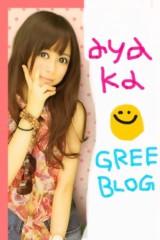 國嶋絢香 公式ブログ/Palm RicheWEBモデル 画像1