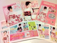國嶋絢香 公式ブログ/STUDIO CARATT広告 画像1