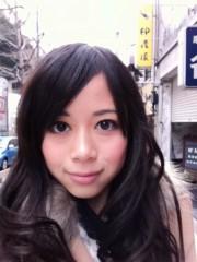 國嶋絢香 公式ブログ/メラメラver.\(◎o◎)/ 画像1