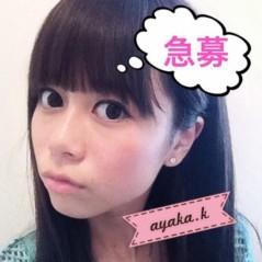 國嶋絢香 公式ブログ/キャッチフレーズ!苦戦中 画像1