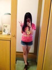 國嶋絢香 公式ブログ/夜のデート\(^o^)/ 画像1