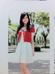 國嶋絢香 公式ブログ/ステーションプラザてんのうじ 画像1