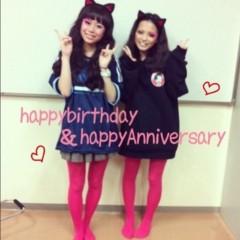國嶋絢香 公式ブログ/2012.5.19 (sat) my birthday ♪ 画像2