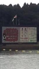 北嶋えり 公式ブログ/◇ボートレース三国◇ 画像3