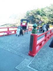 北嶋えり 公式ブログ/◇箱根トリップ◇ 画像2
