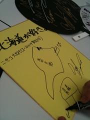 隼人(DuelJewel) 公式ブログ/札幌公演を終えて 画像2