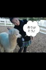 遠藤七重 公式ブログ/みなさんへ♪ 画像1