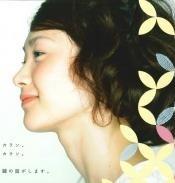 遠藤七重 公式ブログ/*音楽*Superfly  画像1