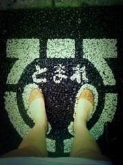 遠藤七重 公式ブログ/お散歩♪ 画像3