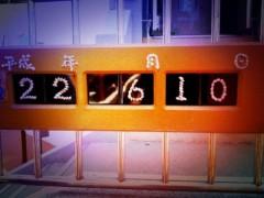 遠藤七重 公式ブログ/お誕生日♪ 画像1