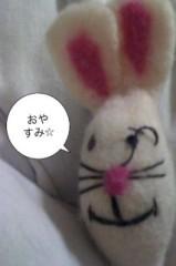 遠藤七重 公式ブログ/夜更かし.... 画像1