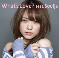 SKELT 8 BAMBINO プライベート画像 What's Love feat.SoulJa みひろさん