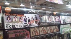 SKELT 8 BAMBINO 公式ブログ/本日リリース! 画像1
