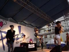 SKELT 8 BAMBINO 公式ブログ/中部学院大学の大学祭♪(レポ) 画像2