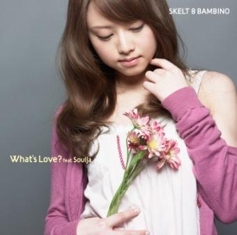 What's Love feat SolJa 吉沢明歩さん