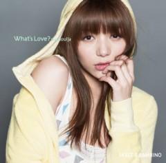 SKELT 8 BAMBINO 公式ブログ/『What's Love? feat.SoulJa』 ビデオクリップ視聴開始 画像1