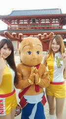 MINAE 公式ブログ/☆奈良の思い出写真☆ 画像1