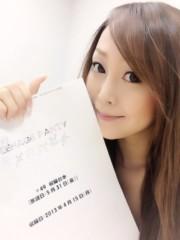 MINAE 公式ブログ/☆今日もキメ☆パピチ☆ 画像3