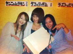 MINAE 公式ブログ/☆仲良しメンバー☆ 画像1