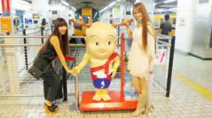MINAE 公式ブログ/☆なら奈良祭り☆ 画像1