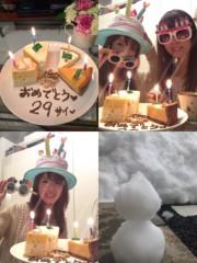 藤田麻衣子 公式ブログ/29歳になりました!! 画像1