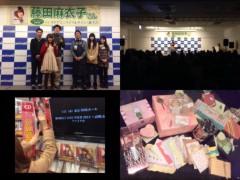 藤田麻衣子 公式ブログ/アニメイト池袋店でbest発売イベントでした! 画像1