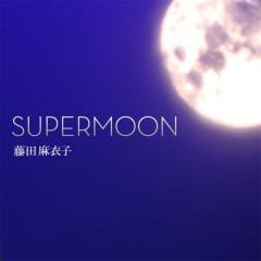 藤田麻衣子 公式ブログ/ 明日、配信single『SUPERMOON』配信スタートです。SUPERMOONの 画像1