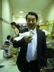 荒木巴 公式ブログ/菅さんと 画像1