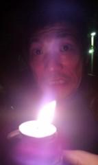 荒木巴 公式ブログ/夜の公園 画像1