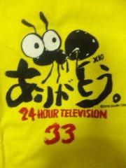 荒木巴 公式ブログ/24時間テレビ 画像2