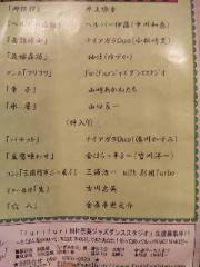荒木巴 公式ブログ/落語 画像2