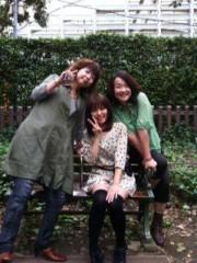 相沢舞 公式ブログ/舞台に出演します☆ 画像1