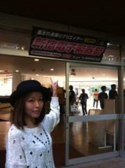 相沢舞 公式ブログ/「テクノスクール校外授業」ありがとうございました! 画像1