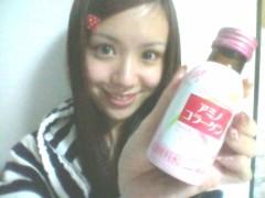 上田みか 公式ブログ/お風呂あがりの 画像1