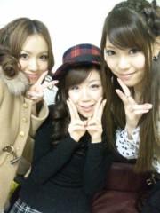 上田みか 公式ブログ/北海道のみなさん 画像2
