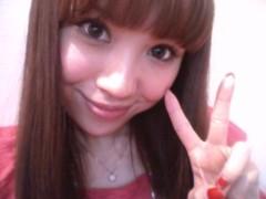 上田みか 公式ブログ/イメチェン 画像1