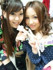 上田みか 公式ブログ/北海道のみなさん 画像1