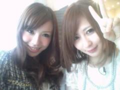上田みか 公式ブログ/でーと 画像1