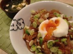 松下まゆみ 公式ブログ/生姜焼き丼。 画像1