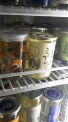 川連廣明 公式ブログ/お酒 画像1