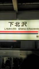 川連廣明 公式ブログ/最寄り 画像1