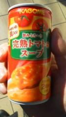 川連廣明 公式ブログ/ハマる 画像1