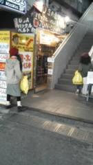 川連廣明 公式ブログ/びつくり 画像1