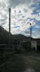 川連廣明 公式ブログ/晴れやかに 画像1