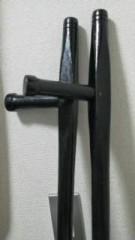 川連廣明 公式ブログ/トンファ 画像1