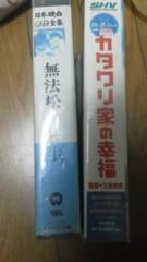 川連廣明 公式ブログ/本日の 画像1